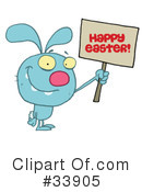 Rabbit Clipart #33905