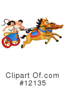 Royalty-Free (RF) Race Clipart Illustration #12135