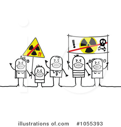Radioactive Clipart #1055393 by NL shop