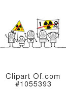 Radiation Clipart #1055393