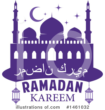 Ramadan Kareem Clipart #1461032 by Vector Tradition SM