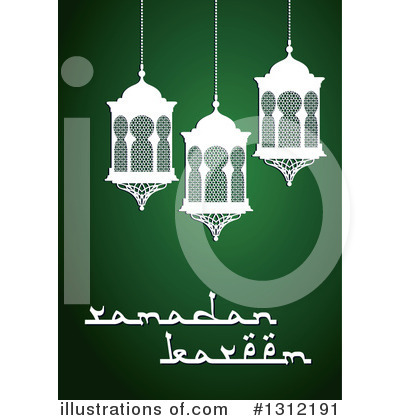 Ramadan Kareem Clipart #1312191 by Vector Tradition SM