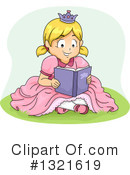 Reading Clipart #1321619 by BNP Design Studio