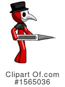 Red Design Mascot Clipart #1565036 by Leo Blanchette