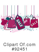 Retail Clipart #92451 by BNP Design Studio