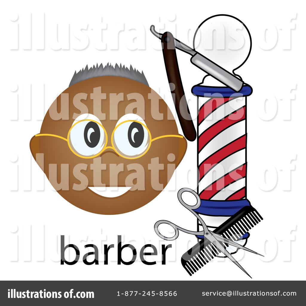 Barber Shop Clip Art