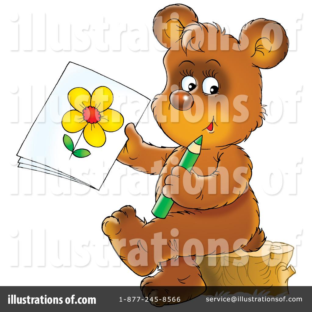 Bear Clipart 30883