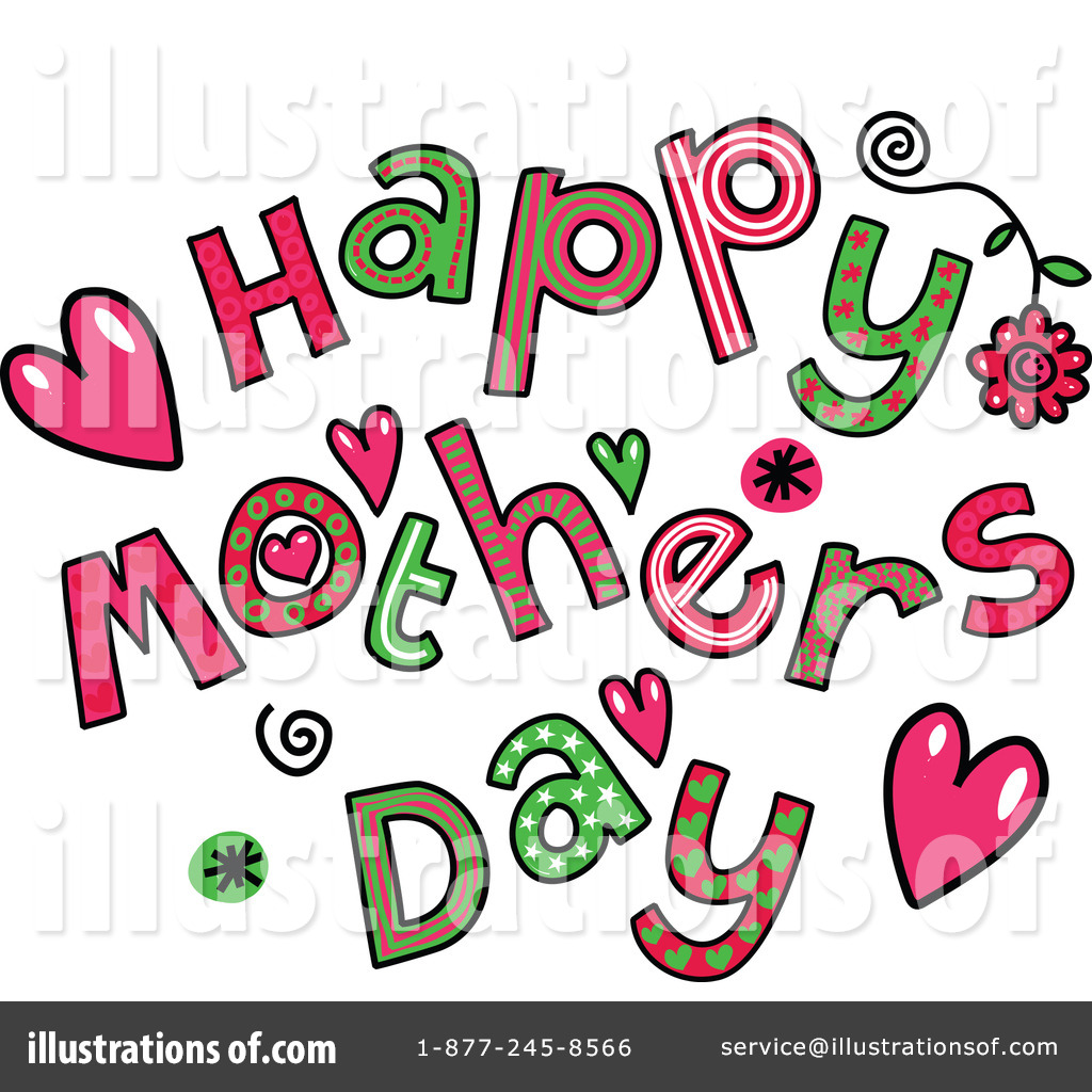 Mothers Day Clipart #1265319
