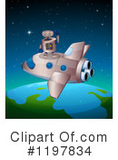 Robot Clipart #1197834 by Graphics RF