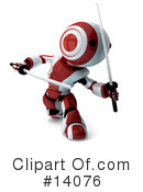 Royalty-Free (RF) Robot Clipart Illustration #14076