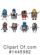 Robot Clipart #1445982 by NL shop