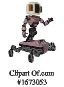 Robot Clipart #1673053 by Leo Blanchette
