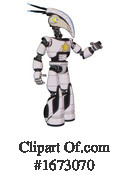 Robot Clipart #1673070 by Leo Blanchette