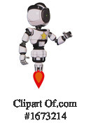 Robot Clipart #1673214 by Leo Blanchette