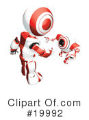 Royalty-Free (RF) Robot Clipart Illustration #19992
