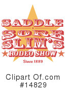 Rodeo Clipart #14829 by Andy Nortnik