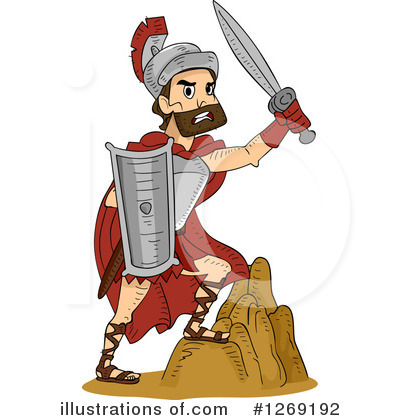 Roman Clipart #1269192 by BNP Design Studio