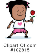 Romantic Clipart #102815 by Cory Thoman