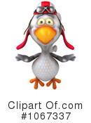 Rooster Clipart #1067337