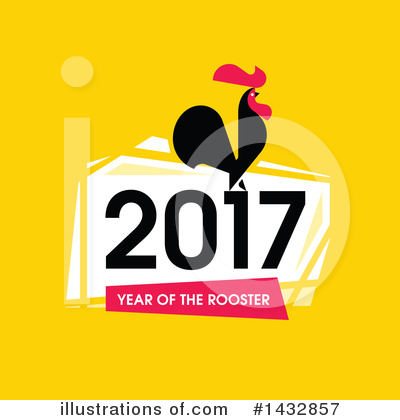 New Year Clipart #1432857 by elena