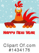 Rooster Clipart #1434176