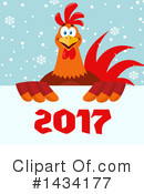 Rooster Clipart #1434177