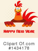 Rooster Clipart #1434178
