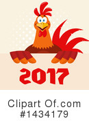 Rooster Clipart #1434179