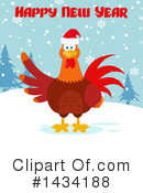 Rooster Clipart #1434188