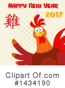 Rooster Clipart #1434190