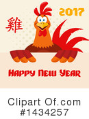 Rooster Clipart #1434257