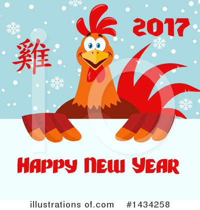 Royalty-Free (RF) Rooster Clipart Illustration by Hit Toon - Stock Sample #1434258