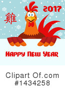 Rooster Clipart #1434258