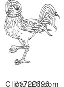 Rooster Clipart #1722696 by patrimonio