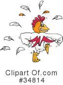 Royalty-Free (RF) Rooster Clipart Illustration #34814