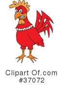 Royalty-Free (RF) Rooster Clipart Illustration #37072