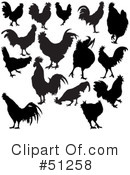 Royalty-Free (RF) Rooster Clipart Illustration #51258