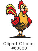 Royalty-Free (RF) Rooster Clipart Illustration #60033
