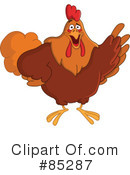 Rooster Clipart #85287