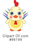 Royalty-Free (RF) Rooster Clipart Illustration #96199