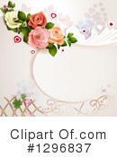 Rose Clipart #1296837 by merlinul