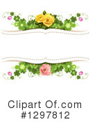 Rose Clipart #1297812 by merlinul