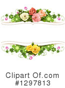 Rose Clipart #1297813 by merlinul