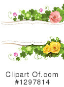 Rose Clipart #1297814 by merlinul