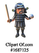 Samurai Clipart #1687125 by Steve Young