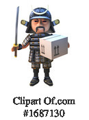 Samurai Clipart #1687130 by Steve Young