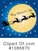 Santa Clipart #1086870 by Pams Clipart