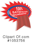 Royalty-Free (RF) Satisfaction Guarantee Clipart Illustration #1053756