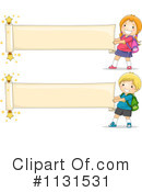School Children Clipart #1131531
