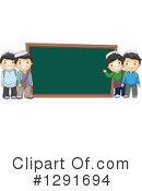 School Children Clipart #1291694